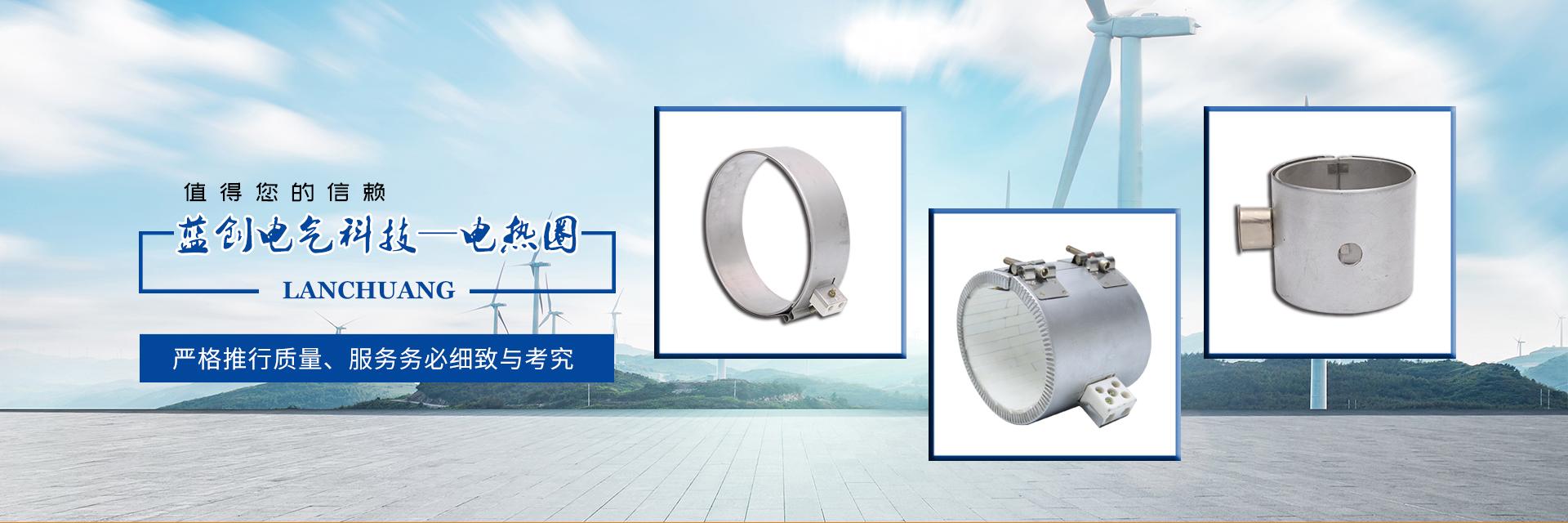 u型电加热管生产厂家